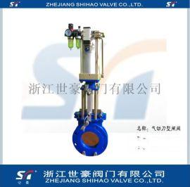 电控气动刀闸阀 气缸双作用插板阀厂家直发山东 上海