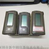 美能達CM-2600d維修-供應CM-2600D