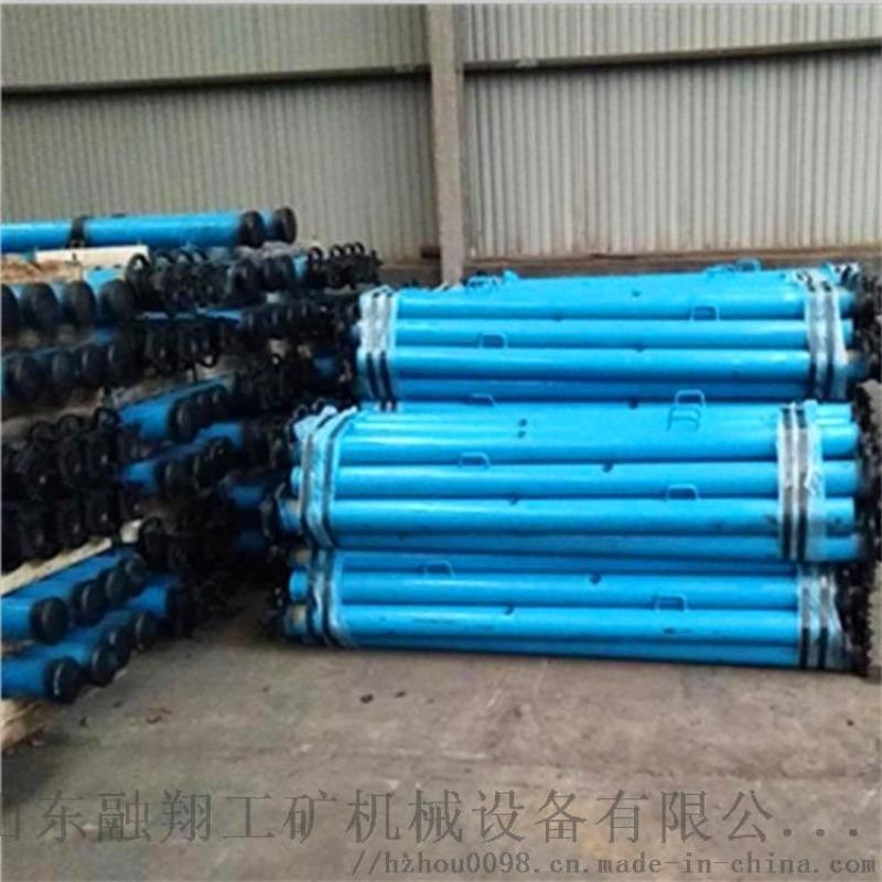 单体液压支柱甩卖 DW系列液压支柱生产厂家