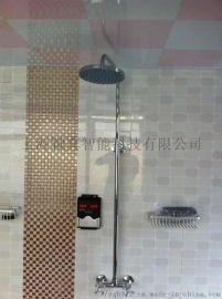 浴室扫码水控器,淋浴刷卡扫码一体水控,扫码刷卡水控系统
