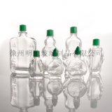 紅花油瓶活絡油瓶玻璃瓶密封瓶   瓶扁型跌打酒瓶