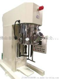 广东行星搅拌机 水性聚氨酯混合设备