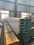 JIS G進口日標槽鋼槽鋼-日標槽鋼規格大全