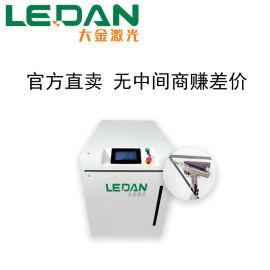 大金激光LEDAN1000W镀锌板激光焊接机