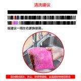 韓國洗碗布的鉤法