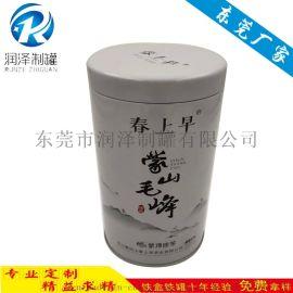 圆形茶叶罐 芽尖茶叶包装罐