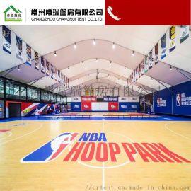 篮球馆篷房 篮球馆大棚 篮球馆帐篷