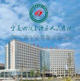 寧夏人民醫院醫改宣傳片製作——寧夏人民醫院