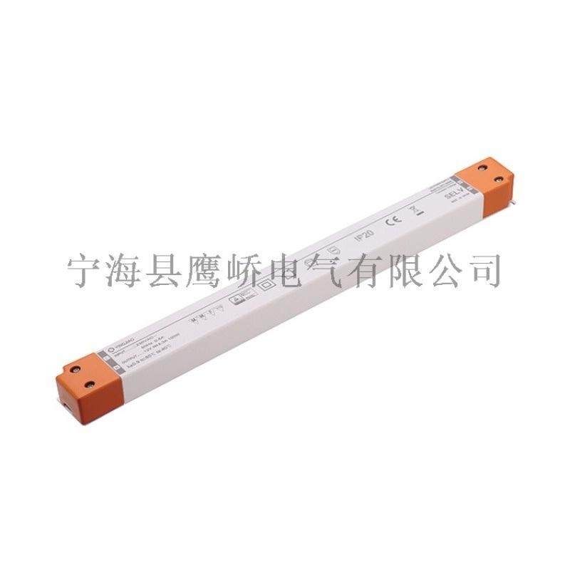 廠家直供 30-45W恆壓LED驅動 筒燈面板燈條形燈電源
