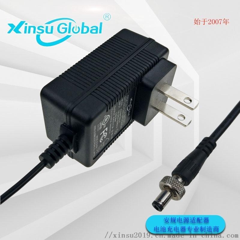 中国CCC认证日本PSE认证12V1A开关电源