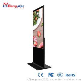 65寸落地式电容纳米红外触摸钢化广告机显示厂家供货