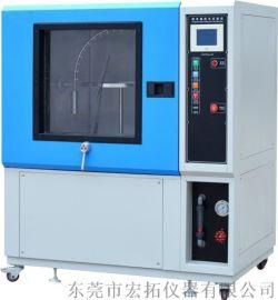 环境淋雨试验机HT-LY1000-IPX