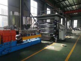 全自动二手EVA塑料片材挤出机厂家,双螺杆挤出机