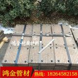 高铬合金钢板 碳化铬复合耐磨钢板(8+8)mm