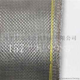 304 不锈钢丝过滤网筛网 不锈钢纱窗网 席型网