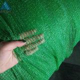 裸露土地苫網 沙塵天氣覆蓋綠網