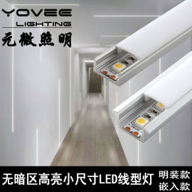 现代简约LED线型灯嵌入吊装线条灯个性创意长条灯