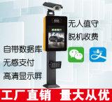 永衛高清車輛識別攝像機車牌識別停車場收費系統