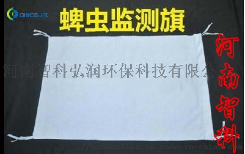 蜱虫诱捕旗-疾控系列-河南智科现货供应