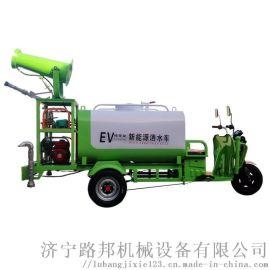 供应小型电动洒水三轮车 1.5立方雾炮喷洒车厂家