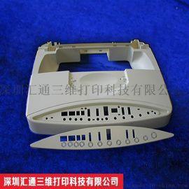 东莞3D打印公司 ,3D打印手板模型制作