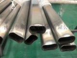 不鏽鋼異形管廠家,不鏽鋼扇形管