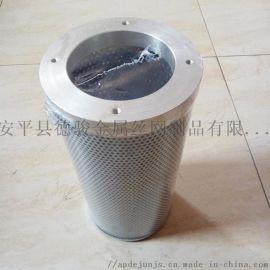 304不锈钢过滤网筒 工业滤芯 机油柴油汽油滤网