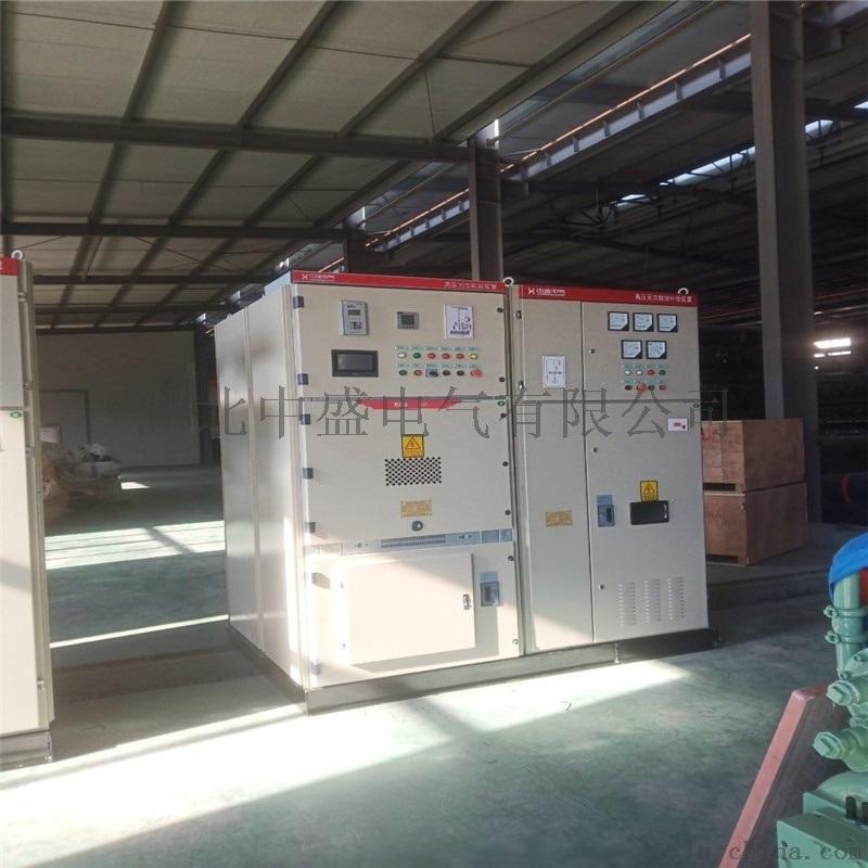 450kw智能高压软启动柜生产厂家  高压软启动柜