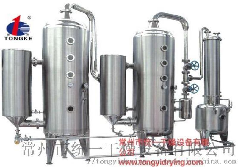 化工废水SN 系列双效浓缩器