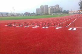 塑胶跑道,硅PU球场,EPDM塑胶地面材料