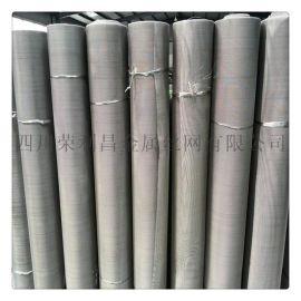 不鏽鋼網 四川不鏽鋼網 不鏽鋼印刷網 成都不鏽鋼網