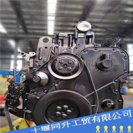东风康明斯柴油发动机 6LTAA8.9-C325