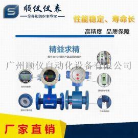 化学工业高耐磨性,高耐负压性电磁流量计