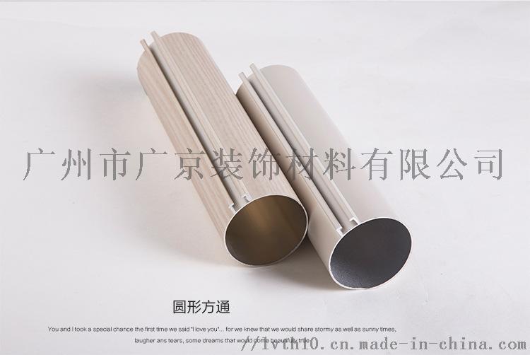 工厂生产氟碳O型铝圆管型材吊顶