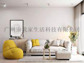 我家生活 现代简约布艺沙发组合小户型大户型客厅家具
