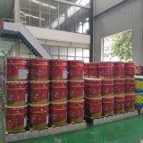 真石漆廠家供應天然真石漆 可提供檢測報告