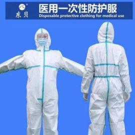 一次性医用防护服 东贝防护服厂家 朱氏药业