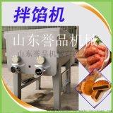 臺灣烤腸加工機器-大型雙絞龍拌餡機變頻自動出料