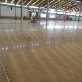 承接安徽混凝土密封固化剂地坪一体化施工