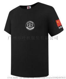 广州T恤定做特勤专用制服