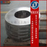 GH90鎳鉻合金板材 GH90高溫合金絲材