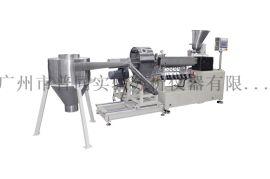 模面热切造粒中试生产线 小型造粒实验机 可非标定制