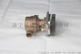 康明斯B3.9发动机海水泵 冷却泵3912019