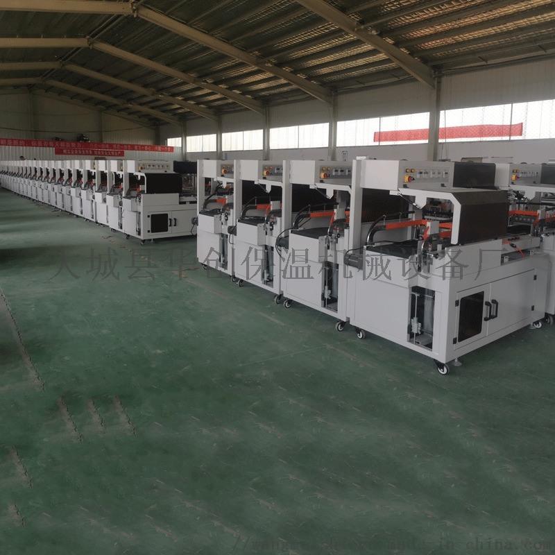 L型封切機 薄膜封切收縮包裝機 熱收縮膜機