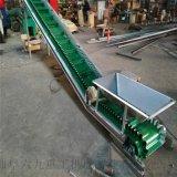 内江物品包装皮带机 玉米装卸车爬坡式输送机LJ8
