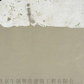 环氧树脂找平砂浆, 环氧树脂找平胶泥