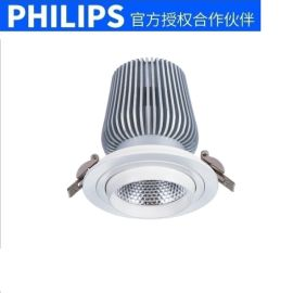 LED射灯厂家直销 商业照明COB射灯