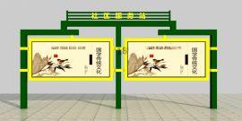 河北报栏厂家河北宣传栏宣传橱窗定制厂家广告灯箱