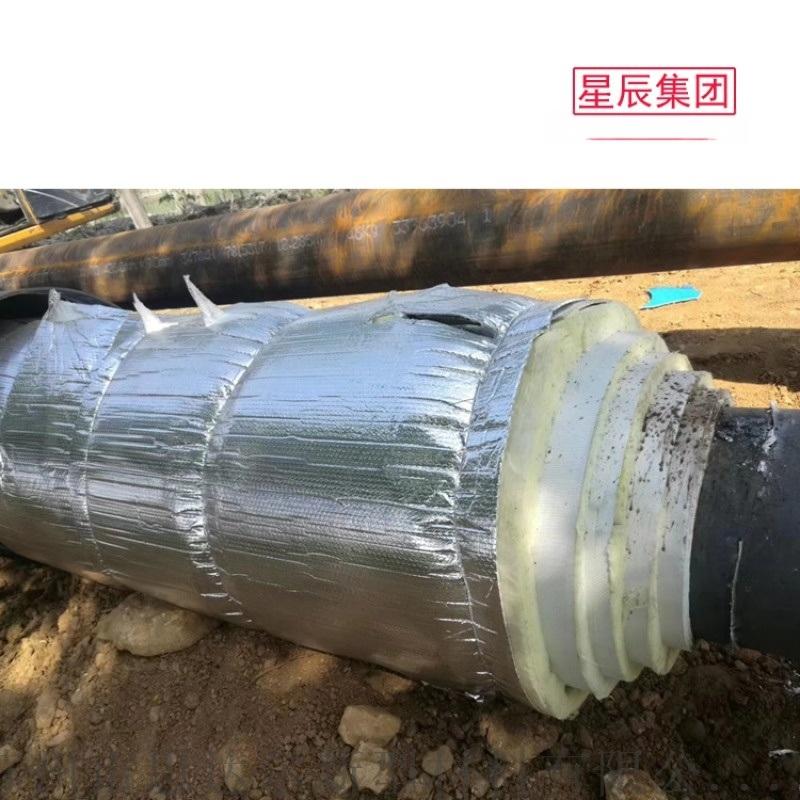 设计院指定管道保温材料长输低能耗热网专用抗对流层HAT-6/360-100