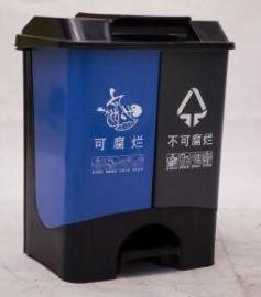 绍兴20L塑料垃圾桶_20升塑料垃圾桶分类厂家